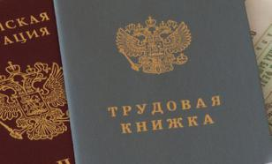 Опрос: 24% граждан РФ боятся увольнения