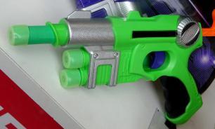 Грабитель с игрушечным пистолетом задержан в Подмосковье