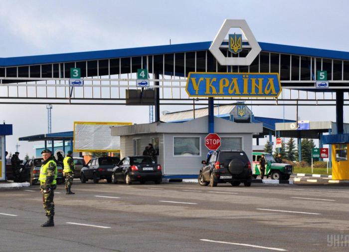Хасиды в вышиванках и шароварах спели гимн, чтобы их пустили на Украину