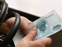 МЭР: средний размер взятки в РФ за пять лет вырос вдвое - до 5 тыс. рублей.