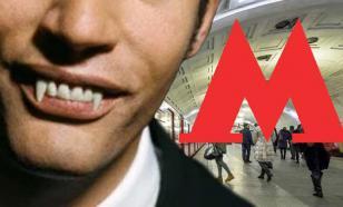 СМИ предупреждают о кусающемся маньяке в московском метро