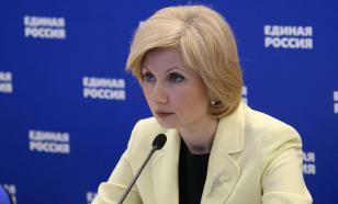 Нового замминистра труда и соцзащиты назначили в России
