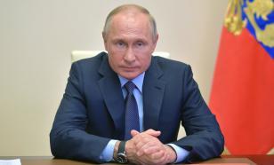 Путин: пострадавшие от стихийных действий должны сразу получить помощь