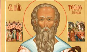 Феодор Томский - то ли старец, то ли царь