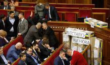 В Раде обсуждение законопроекта привело к массовой драке