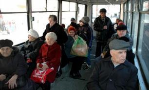 Как пенсионеров выдавливают из центра Москвы