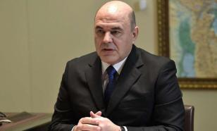 Михаил Мишустин утвержден на посту премьер-министра