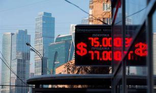 Власти выгоден слабый рубль