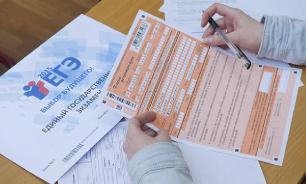 В России могут отменить ЕГЭ для некоторых выпускников колледжей