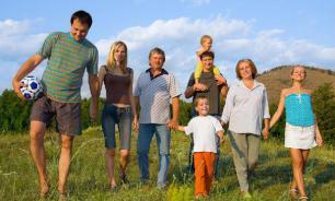 Госдума может назначить досрочную пенсию многодетным родителям