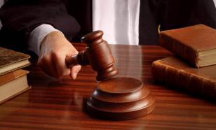 Суд в США приговорил Медведева к десяти годам лишения свободы