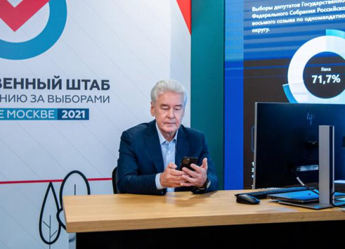 Сергей Собянин дистанционно принял участие в парламентских выборах