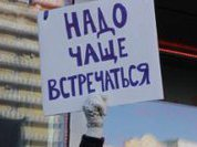 """Марш за """"ОскордЪ"""""""