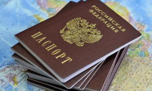 Российское гражданство предлагают давать покупателям дорогой недвижимости