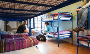 Введены правила проектирования общежитий и хостелов
