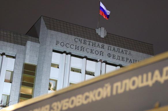 В Счетной палате усомнились в росте доходов россиян по итогам 2019 года