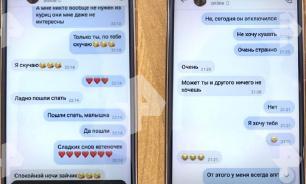 Опубликовано видео, из-за которого разгорелся секс-скандал в Астрахани