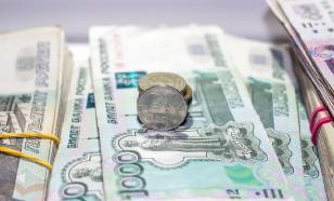 Новые антикризисные меры обойдутся властям в 800 млрд рублей