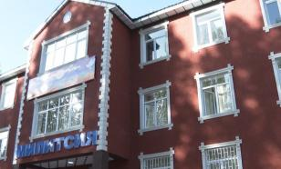 В таджикском Памире отстроили новое современное здание РОВД