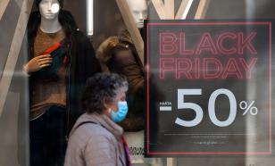 """В Госдуме предупредили: """"Чёрная пятница"""" - это спонтанные покупки"""