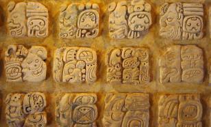 Археологи расшифровали таинственные надписи майя