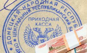 """ИноСМИ связали """"спонсоров Донбасса"""" с кипрским офшорным делом"""