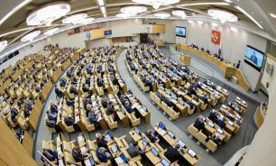 В ГД  позовут дипломатов стран, чьи представители вмешивались в выборы