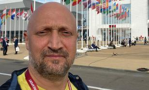 Куценко высказался по поводу инцидента с российской шишисткой