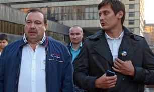 Семья Гудковых богатеет на подмосковных свалках и выбивании долгов