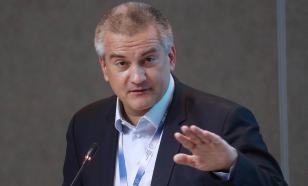 Аксёнов объявил о переносе экономического форума в Ялте