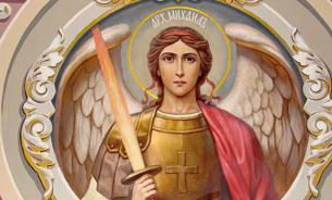 День ангела каждого из живущих