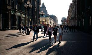 Индекс оценки личной жизни россиян вырос по сравнению с прошлым годом