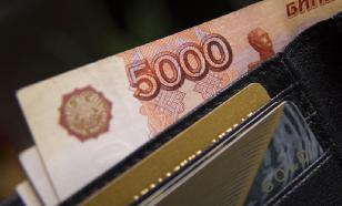 У россиян нашли лишние деньги — по 37 тыс. рублей
