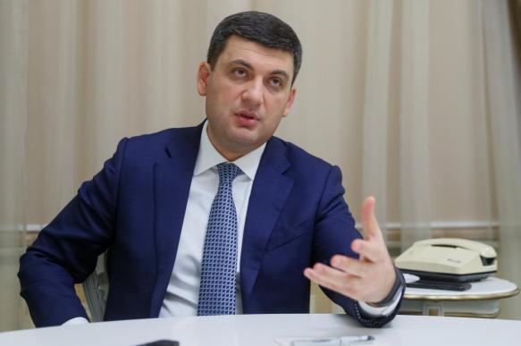 """Премьер-министр Украины поставил ультиматум """"Нафтогазу"""" по снижению стоимости газа для населения"""