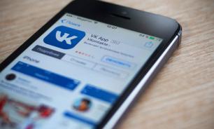 """""""ВКонтакте"""" тестирует скрытие счетчиков лайков и репостов"""