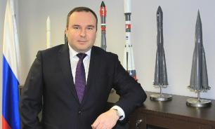 Единый портал космической продукции создали в России