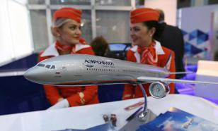 """Руководители """"Аэрофлота"""" добровольно понизили себе зарплату на 40%"""