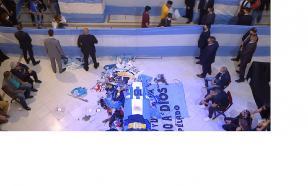 Прямой эфир церемонии прощания с Марадоной