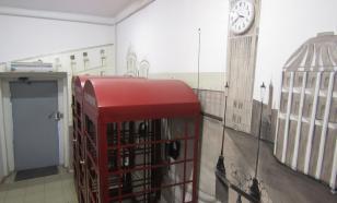 """Заключённым новосибирской колонии организовали """"атмосферу Лондона"""""""
