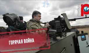 """Порошенко признался, что ведет в Донбассе """"настоящую войну"""""""