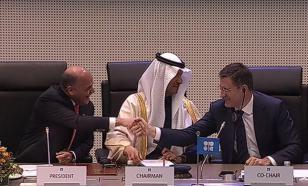 Заседание по обсуждению сделки ОПЕК транслируется на официальном сайте