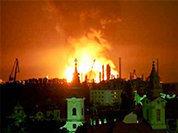 Бомбардировки Югославии - взгляд из Сирии