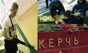 Трагедия в Керчи - страх и месть:  анализ антрополога