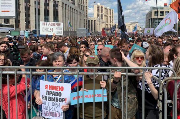Полный репортаж с митинга незарегистрированных депутатов в Мосгордуму