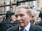 Украинские следователи возобновили дело против Кучмы