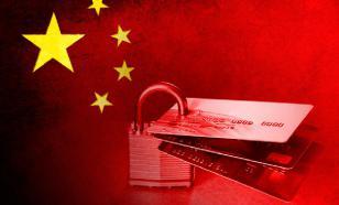 Китай создал международную систему платежей
