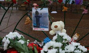 Лондон: Причиной крушения A321 был теракт