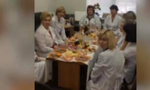 В Рязани уволены кардиологи, устроившие банкет вместо приема пациентов