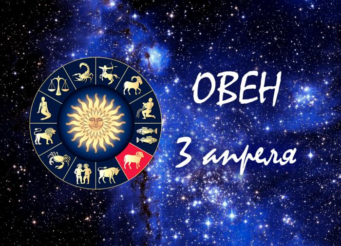 Знак зодиака 3 апреля: знаменитые Овны