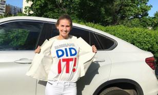 Олимпийская чемпионка Шишкина продала автомобиль, подаренный в Кремле